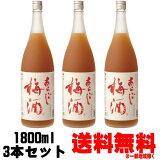 【限期】关于※北海道·冲绳·一部孤岛成为运费780。【】【青梅酒】【梅的宿驿】梅乃宿 骨头隔着青梅酒1.8L ×3个【smtb-k】【w1】[【期間限定】※北海道・沖縄・一部離島につきましては送料780となります。【】【梅酒】