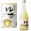 香りすっきりほのかな甘さ。【和リキュール】【梅の宿】【柚子酒】梅乃宿 ゆず酒 720ml