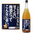 【梅酒】【紀州】【中野BC】甘えてられない人生梅酒 しょうが 1800ml05P29Aug16