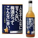日本酒, 燒酒 - 甘えてられない人生梅酒 しょうが 720ml【梅酒】【紀州】【中野BC】【生姜】【ジンジャー】