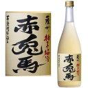 赤兎馬 ゆず梅酒 芋焼酎仕込み 14度 720ml【ゆず梅酒】【赤兎馬】