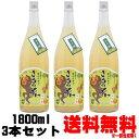 紀州 熊野の狙われゆず さるのマト ゆず酒 8度 1800ml【ギフト】【プレゼント】