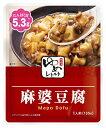 ゆめレトルト麻婆豆腐1袋(135g)