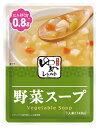 ゆめレトルト野菜スープ1袋(140g)