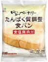 ゆめベーカリーたんぱく質調整食パン1枚入(約100g) 1袋