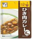 ゆめシリーズひき肉カレー 1袋(150g)