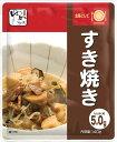 ゆめシリーズすき焼き 1袋(140g)