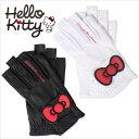 【代引手数料無料】限定Hello Kittyコラボ キティち...