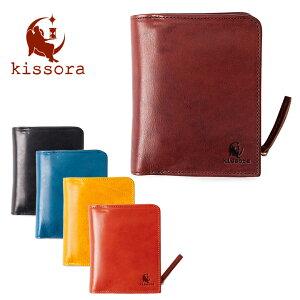 キソラ kissora 財布 KIBP-055 【 UDO ウド 】【 二つ折り 本革 レザー レディース ショートウォレット 財布 】