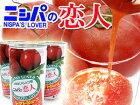 北海道産極上トマトジュース蕃茄(ばんか)