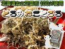 とろみねことろろ40g 北海道産ねこ足昆布100%使用 粘るネコ足コンブ こだわりのカットとろろこんぶ【きざみねこ足昆布】
