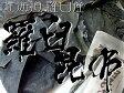 羅臼耳昆布 130g 北海道知床・羅臼産 高級ダシ昆布【訳あり羅臼昆布】お買い得でご家庭用にピッタリな、らうすこんぶの耳(切れ端)≪利尻系エナガオニコンブ≫