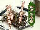 おやつ昆布100g 北海道産こんぶ!コンブは健康食、美容食として最高の『自然食』です。