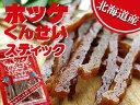 ほっけくんせいスティック70g 食べやすい棒状のホッケ 燻製珍味【北海道産ホッケ】脂の乗った北海道近海の真ほっけ 薫り豊かな味を御賞味下さい