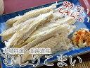 本場特選 むしりこまい85g【かんかい・氷下魚】北海道産 叩いて・開いて・ちぎっての作業が不要のむしりコマイです。『カンカイ』とはタラ科の魚を干した乾物です。