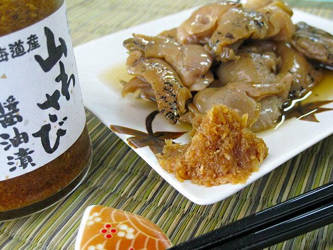 つぶ貝やわらか小樽炊き80g【北海道小樽かね丁鍛冶商店】螺貝