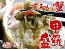 ずわい蟹甲羅盛り【4袋セット】ズワイカニのほぐし身とズワイ蟹...