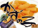 味付数の子 折子 500g 【醤油味カズノコ】お歳暮やお中元などのギフトにも最適な化粧箱入りの味付きかずのこ!