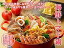 海鮮トマト鍋【北海道産助惣鱈切身 生たらばがに するめいか ...