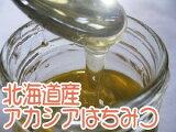 アカシア蜂蜜 600g 化粧箱入り≪あかしあはちみつ、アカシアハチミツ≫北海道産アカシアはちみつ