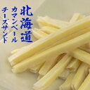 北海道カマンベールチーズサンド 110g【チーズ好きにはたま...
