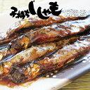 北海道小樽の味「子持ちししゃも甘露煮」120g【北海道物産展でも人気の子持ちシシャモ≪柳葉魚≫甘露煮】