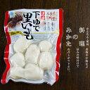 里芋水煮170g【下ゆで里いも】国産サトイモ使用【簡単 便利...
