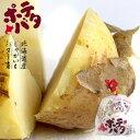 ポテバタ【5個入り】北海道産じゃがいもバター使用。大自然に育まれた【男爵いも】を使用しています。自然の甘味とバターの甘味が美味..