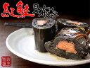 紅鮭昆布巻 270g【大箱】北海道産コンブで仕上げたベニシャ...