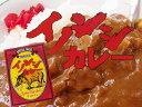 イノシシカレー【辛口】猪肉使用。いのしし肉を煮込んだカレーです。Inoshishi Curry≪ご当地カレー≫