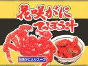 花咲がにてっぽう汁 貴重な花咲ガニを風味豊かにスープ缶詰に仕立てました 花咲蟹のみそ汁・ハナサキ蟹のお吸い物にも…