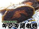 キンキ昆布巻箱入り。北海道コンブで仕上げたきんきの身のこんぶ巻です。キンキは吉次、喜知次≪キチジ≫とも呼ばれている魚です。お正月のおせち料理にはもちろんのこと、ご贈答用にも人気の味わいをご家庭でどうぞ。