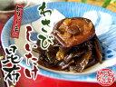 わさびしいたけ昆布160g【ジューシーなシイタケの旨味をフレッシュな茎わさびと楽しめます】北海道産こんぶを使用した佃煮 椎茸・こんぶ・茎ワサビのおかず