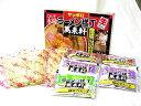 北海道札幌ラーメン横丁「萬来軒」生らーめん、5食入り【スープ、しょうゆ、みそ、しお】