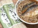 韃靼(だったん・ダッタン)乾麺(3人前つゆ無し・北海道産)