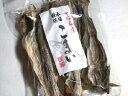 本場特選 こまい200g【かんかい・氷下魚】北海道産 【カンカイ】とはタラ科の魚を干した乾物です。北海道では『コマイ』と呼ばれており、大変人気のある珍味です
