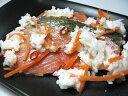 紅鮭飯寿司(紅さけいずし) 400g 加工地小樽 化粧箱入り