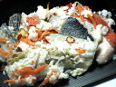 三色レトロ飯寿司(紅鮭、はたはた、にしん) 900g 加工地小樽 化粧箱入り【期間限定】