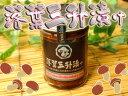 落葉三升漬け170g【ラクヨウキノコを使った北海道の郷土料理】 ジコボウのさんしょうづけ ハナイグチ