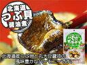 北海道つぶ貝醤油煮50g【北海道産ツブ貝と丸大豆醤油使用】ア...