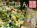 きび入り 豆ごはん 350g【大豆・キビ・緑豆・小豆の雑穀御飯の素】お米と一緒に炊くだけで簡単に豆ご