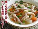 国産豚ガツ500g【...