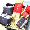 台湾茶詰め合わせセットF(ラッピング箱、ギフト箱)