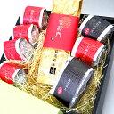台湾茶詰め合わせセットE(ラッピング箱、ギフト箱)