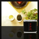 台湾茶 烏龍茶 阿里山高山茶 茶葉 100g