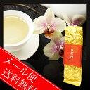 台湾茶 四季春50g【メール便で送料無料】 烏龍茶 茶葉 お茶 お土産