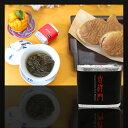 台湾茶 翠玉茶 100g