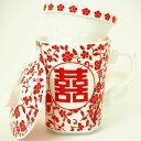 台湾 ダブルハピネスマグ 蓋・茶漉し付き