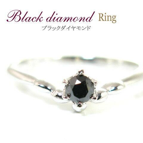 ブラックダイヤモンドリング・Dire★