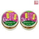 ●送料無料:無添加 低塩 梅干し 紀州梅香 上質 完熟南高梅1kg(500g×2